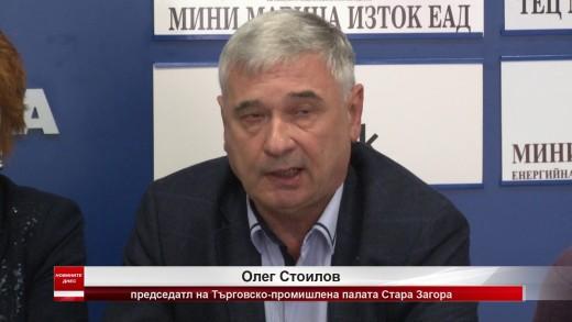 Иванка Сотирова, зам.-кмет на Стара Загора: Отваряме вратите на предприятия за родители и ученици