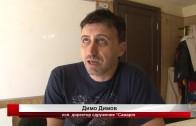 Стара Загора e домакин на обучителeн семинар за предприемачи