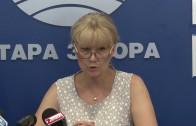Днес детска градина № 4 – Бреза в Стара Загора остана затворена за своите възпитаници