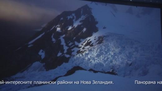 Дни на планинарското кино – презентация на Жеко Вътев