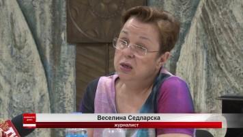 Веселина Седларска: Най-големият ни страх днес трябва да е демографската криза