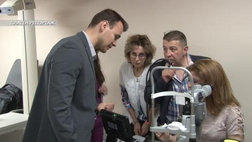 """Очен център """"Верея"""" днес представи най-новата си апаратура"""