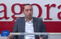 За дневния ред на обществото и ПП ГЕРБ – гост Пламен Йорданов – областен координатор на ПП ГЕРБ