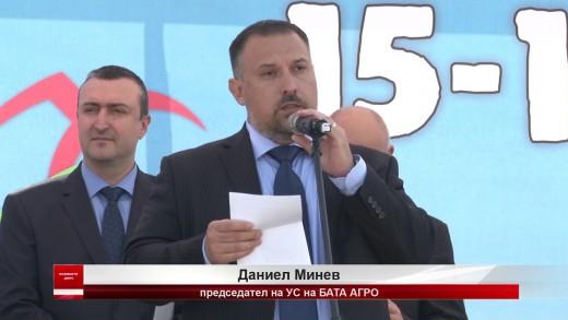 Над 200 фирми представят селскостопанска техника на БАТА АГРО