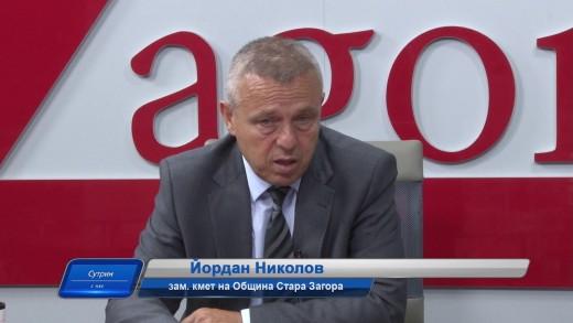 Сутрин с нас – 1 част – гост Йордан Николов – зам. кмет на Община Стара Загора
