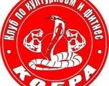 """Кметът Живко Тодоров ще се срещне със състезателки на СК """"Кобра"""""""