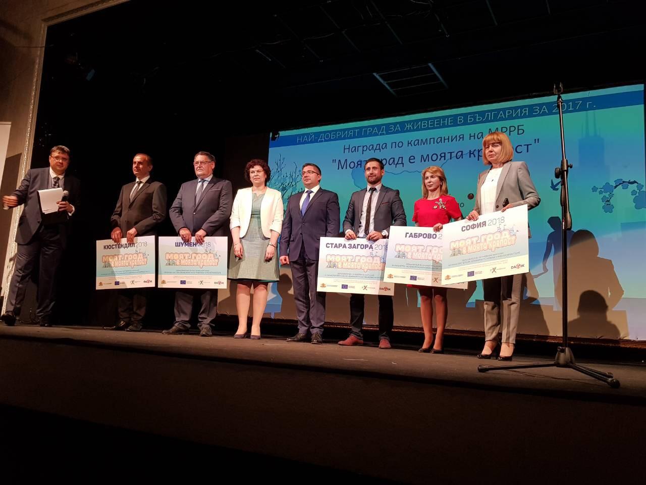 """Стара Загора е сред най-добрите бенефициенти по програма """"Региони в растеж"""""""