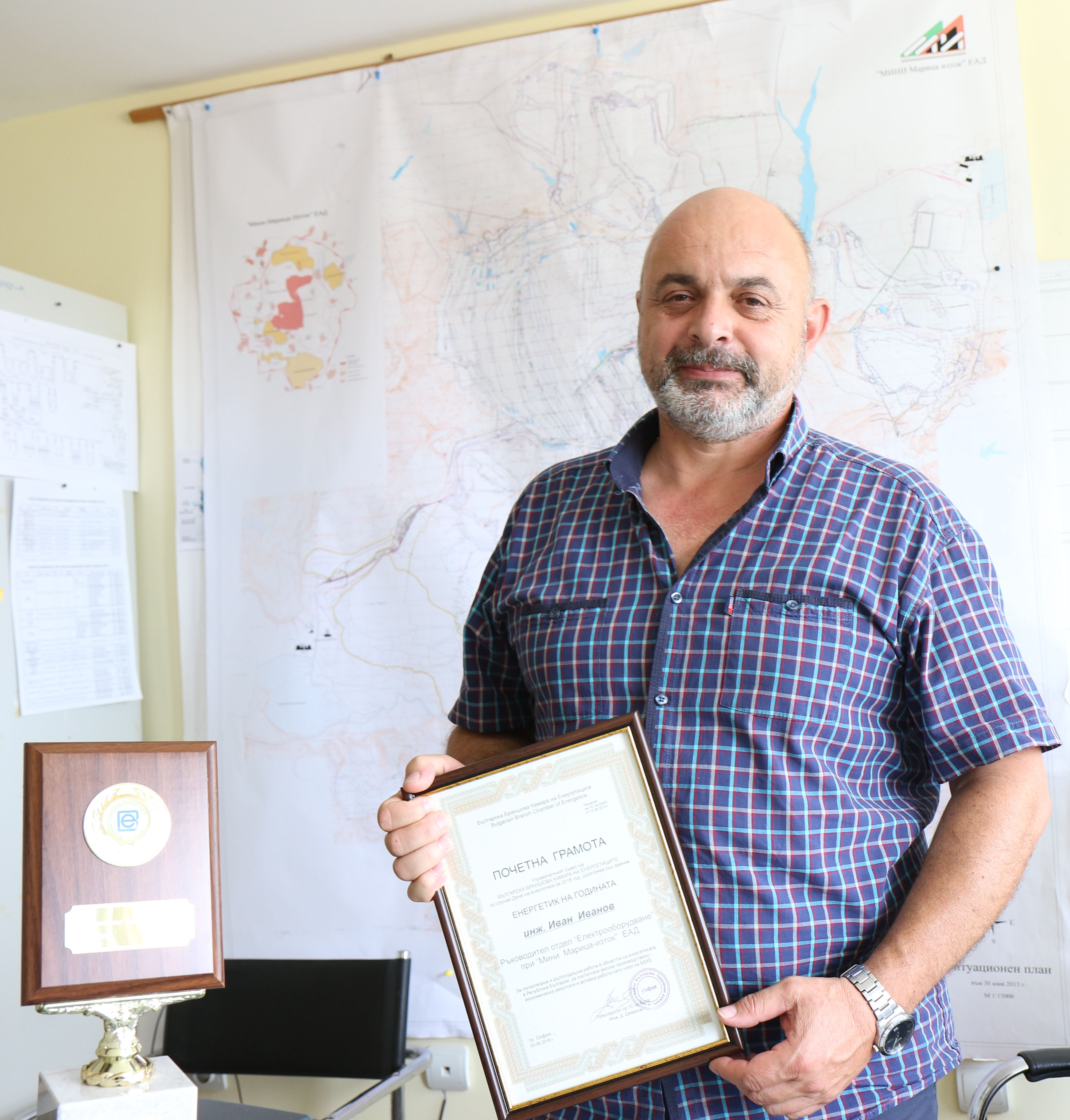 """Професионални отличия за специалисти на """"Мини Марица-изток"""" ЕАД"""