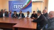 ГЕРБ – Стара Загора обяви новите общински ръководства на партията за областта