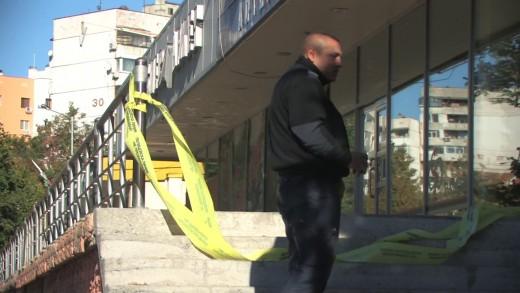 Подробности около взривения банкомат в Стара Загора