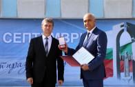 Изпълнителният директор Андон Андонов с почетен знак на Община Раднево