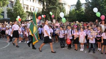 В Стара Загора 1415 първокласници прекрачват прага на училището