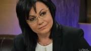 Корнелия Нинова на тържество на БСП в Стара Загора