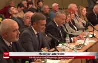 Министърът на МВР в Стара Загора заради взривения банкомат