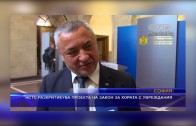 Областният управител Гергана Микова защити Валери Симеонов