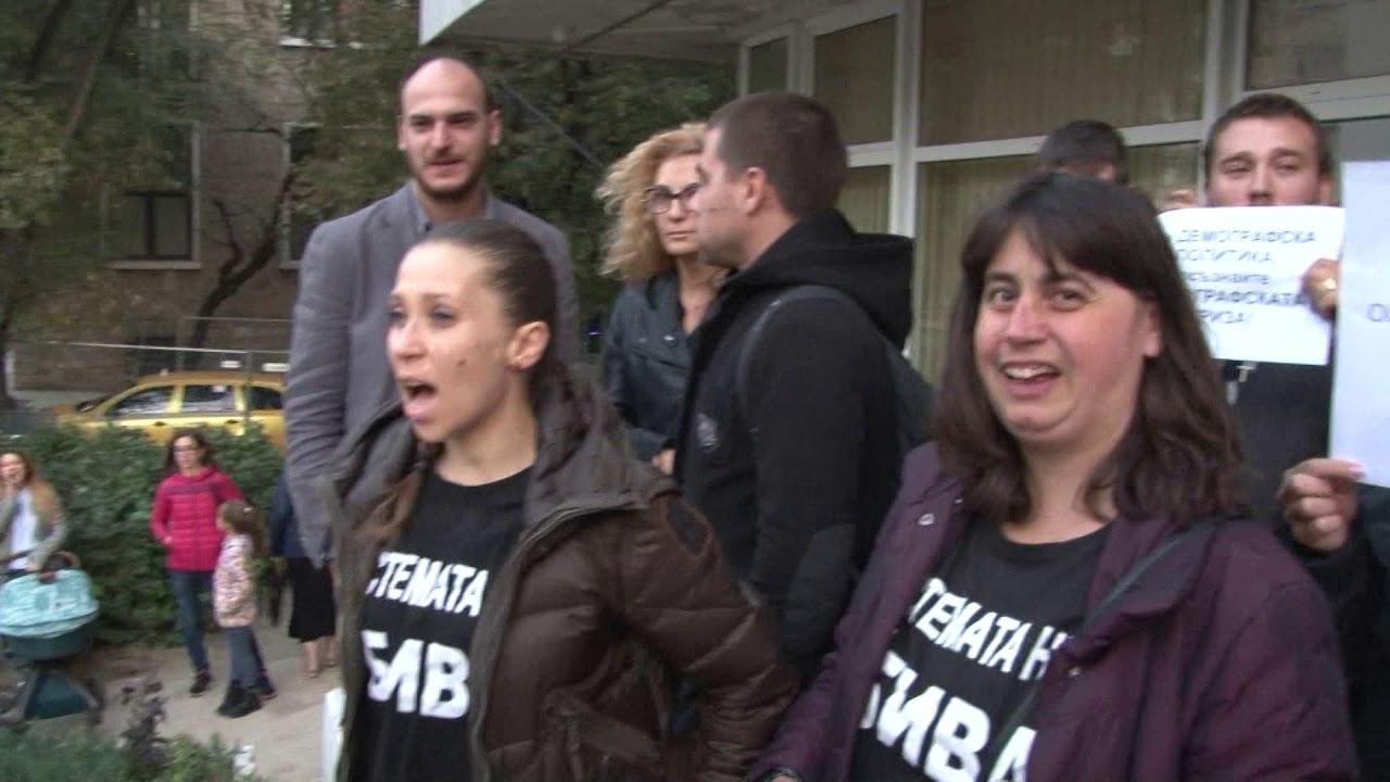 Майки от Стара Загора отново на протест