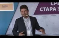 Среща на бизнеса в Стара Загора и региона 1 част
