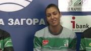 Баскетдамите на Берое посрещат турския Боташспор