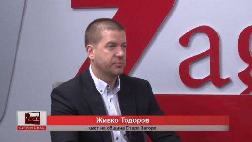 Живко Тодоров за оставката, протестите и отговорността