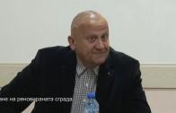 Пресконференция в Комплекса за социални услуги в Стара Загора и откриване на реновираната сграда