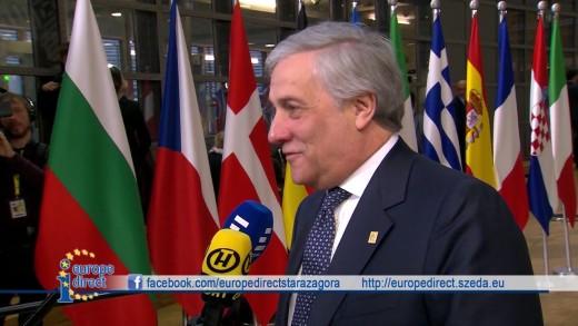 ЕВРОПА ДИРЕКТНО – предаване на ТВ ЗАГОРА –27 11 2018