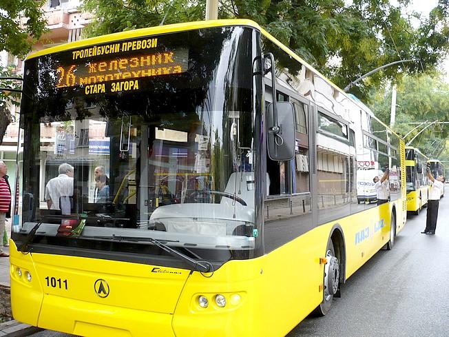 Тролейбусна линия №2 остава с променен маршрут до 12 ноември