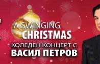Коледно-новогодишна програма на Държавна опера-Стара Загора