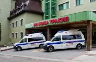 """Спешно отделение на Болница """"Тракия"""" – Парк ще работи денонощно по време  на Коледно-новогодишните празнични дни"""