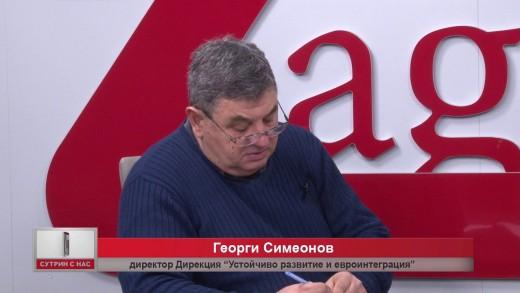 Подготвят проектите за ремонт на Зоопарка и Руския пазар