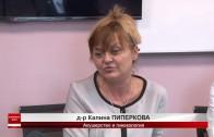 Районен съд в Стара Загора и иновациите