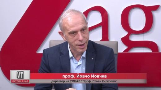 """Нов център за ранна диагностика в УМБАЛ """"проф. Стоян Киркович"""""""