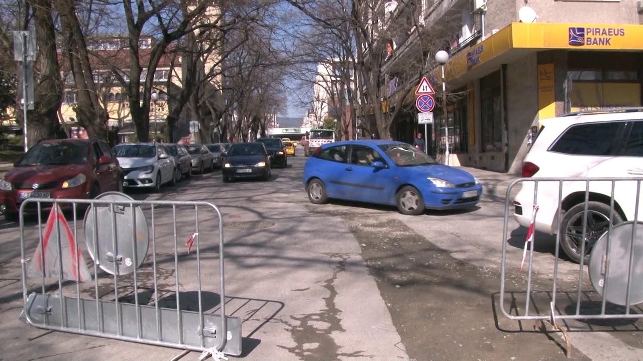 """Движението по бул.""""Руски"""" ще бъде възстановено след 17 ч. на 22 март."""