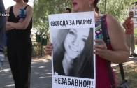 Първо заседание по делото срещу Мария Гиздева