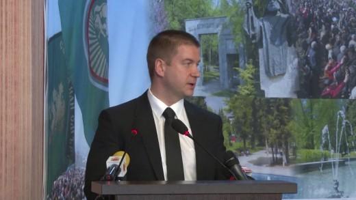 Граждански диалог на тема регионално развитие организира ГЕРБ