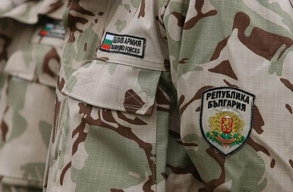 Министерството на отбраната стартира национална кампания Бъди войник