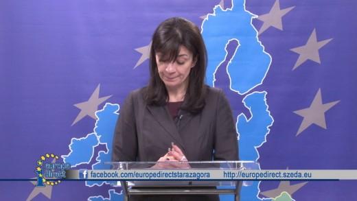 ЕВРОПА ДИРЕКТНО 05 03 2019