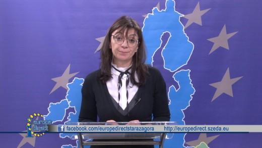 ЕВРОПА ДИРЕКТНО 12 03 2019