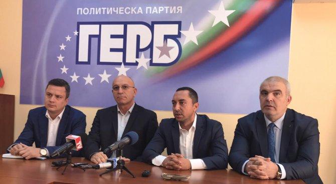 График на приемните дни на народните представители от ГЕРБ – Стара Загора за месец април