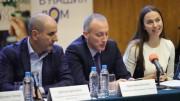Граждански диалог на тема образование ще се проведе в Стара Загора