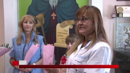 Първото бебе, родено в Болница Тракия стана на 10 години