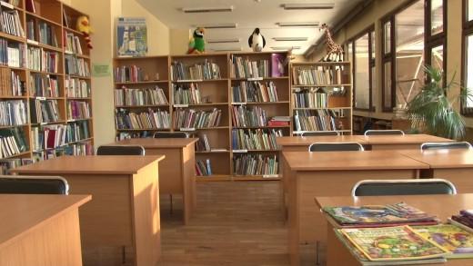 """Регионална библиотека """"Захарий Княжески"""" става на 65 години"""