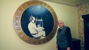 Преименуват зала в памет на Христо Танев