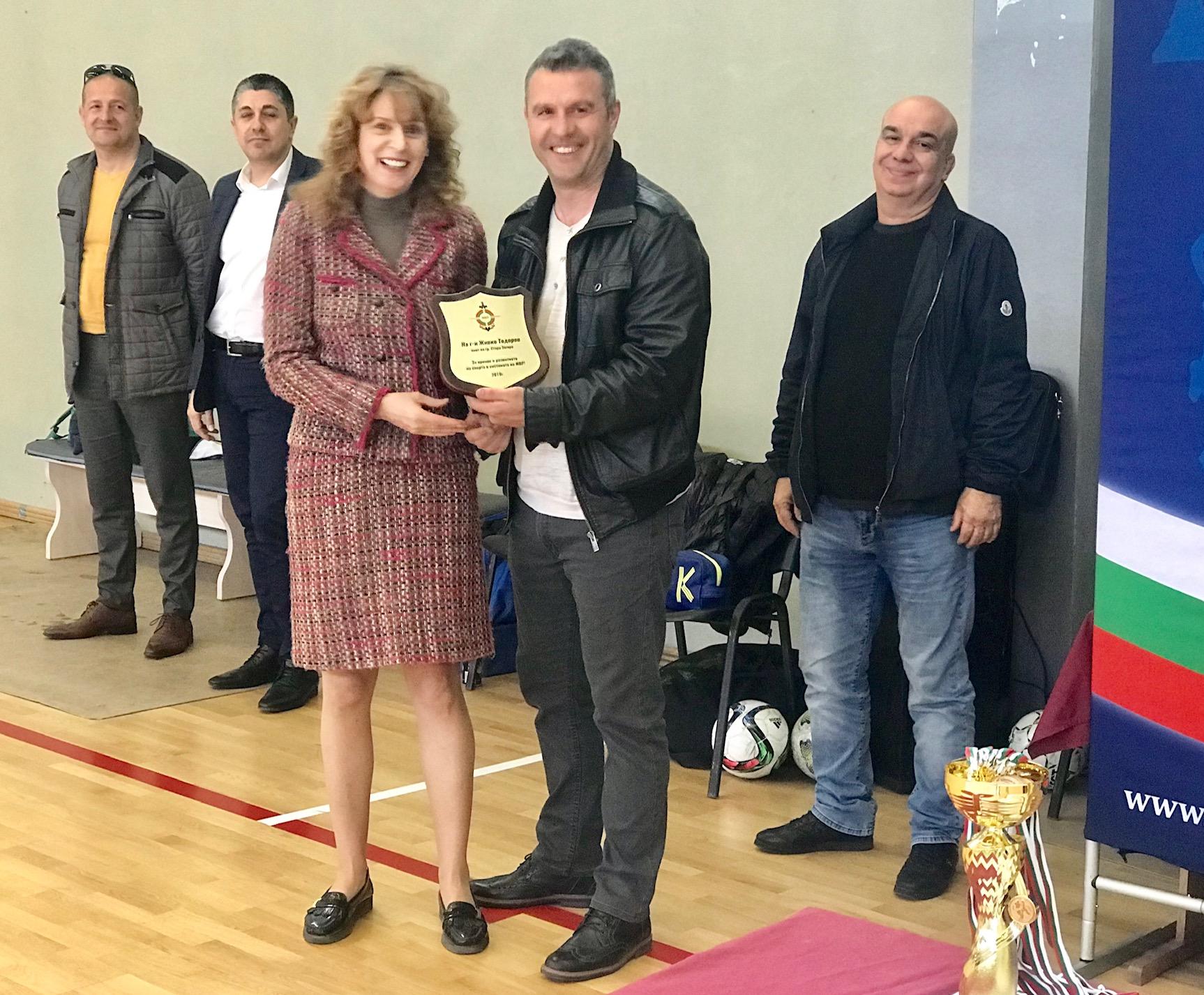 Кметът Живко Тодоров с плакет за принос в развитието на спорта в системата на МВР