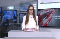 Новините днес – 03.04.2019