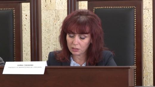 Административен съд Стара Загора отчете дейността си за 2018г