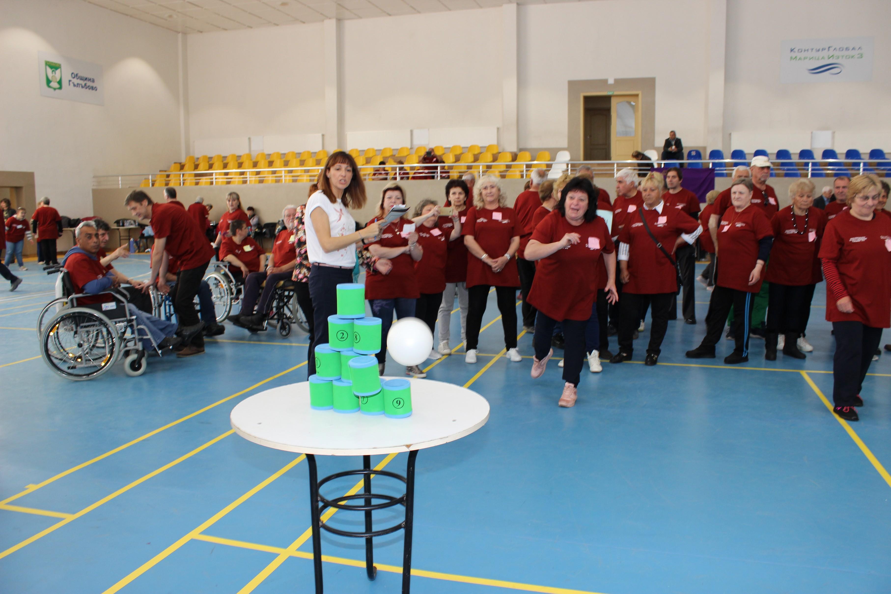 Хора с увреждания от цяла България се включиха в спортните игри в Гълъбово