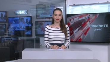 Новините днес – 09.05.2019