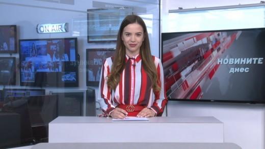 Новините днес – 10.05.2019