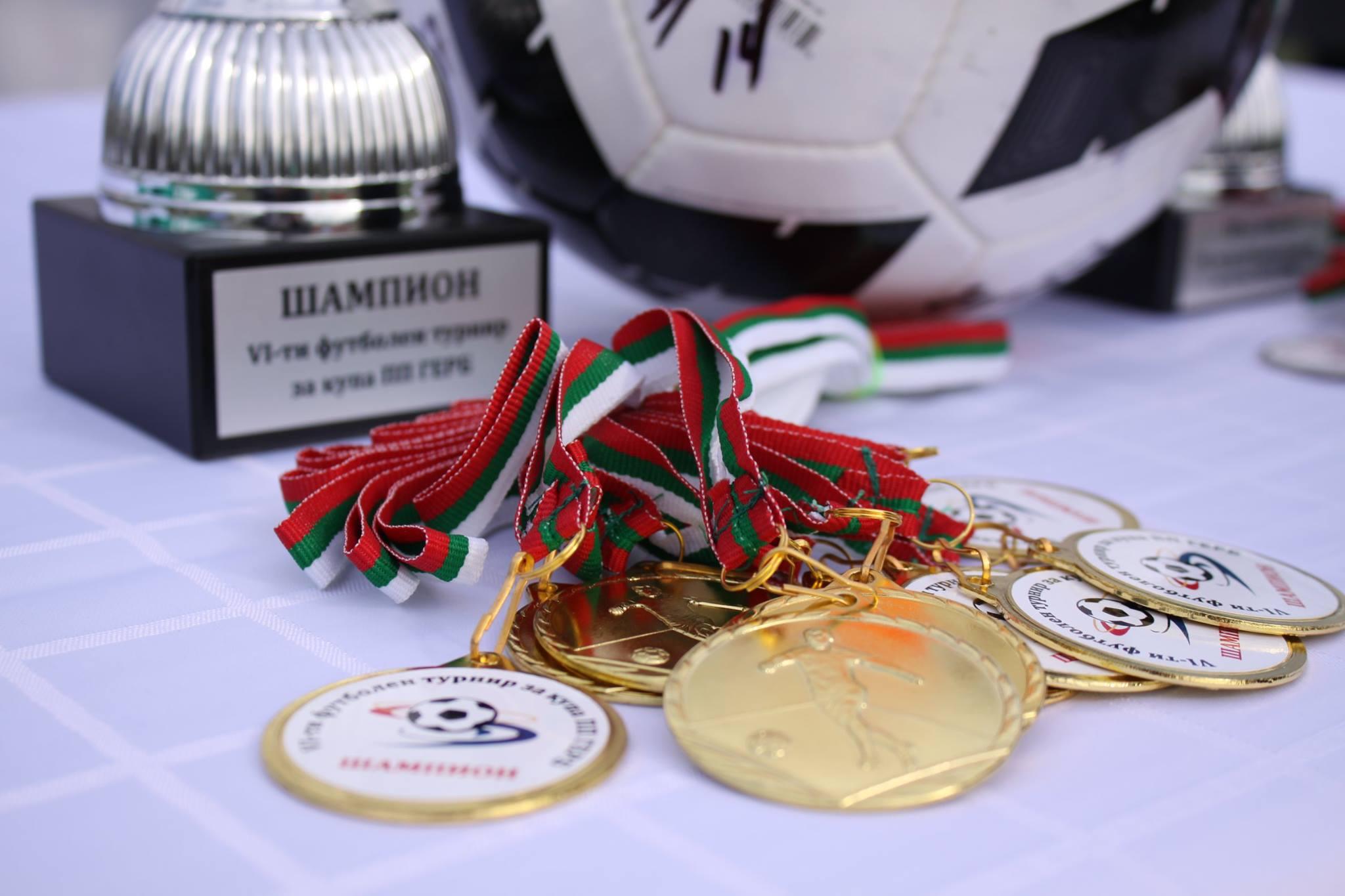 22 отбора показват футболни умения за Купа ГЕРБ в Стара Загора