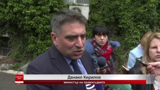Правосъдният министър откри нов следствен арест в Стара Загора